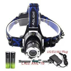 Фонарик на голову CREE XM-L T6 LED