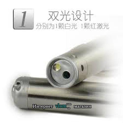 Фонарик портативный лазерный