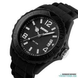 Мужские кварцевые часы Skmei 1041