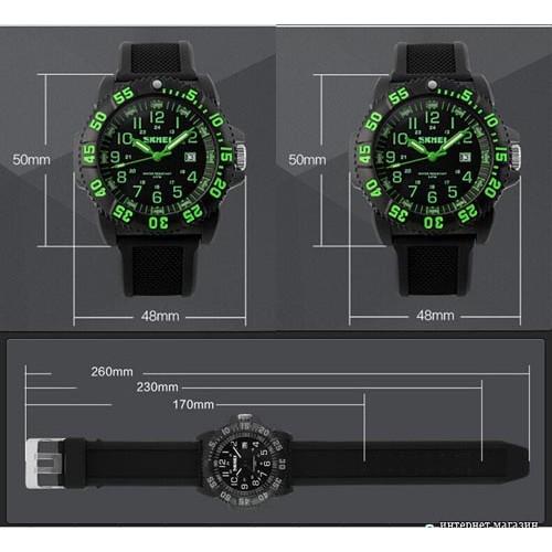 Мужские кварцевые часы Skmei 1078