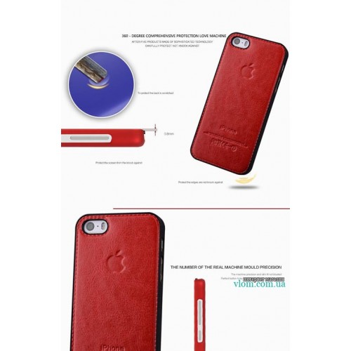 Чехол кожаный бампер Iphone 5/5s