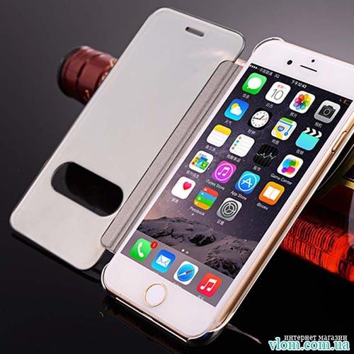 Чехол флип прозрачное зеркало на на Iphone 6/6s