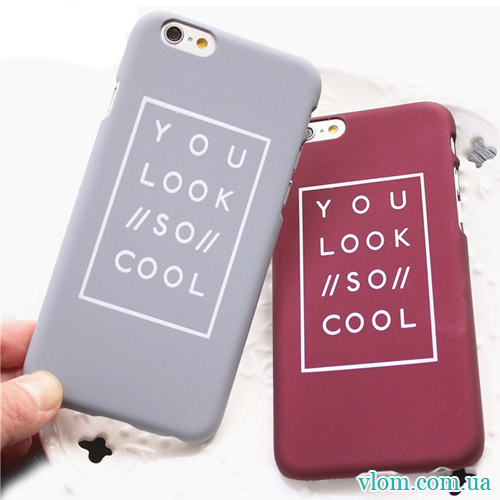 Чехол You Look So Cool for на Iphone 6/6s