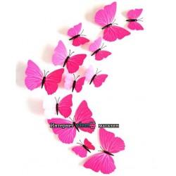 Наклейки на стену 3D бабочки