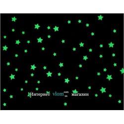 Наклейки фосфорные звезды