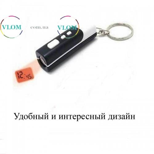 Часы мини-брелок LED  с проектором
